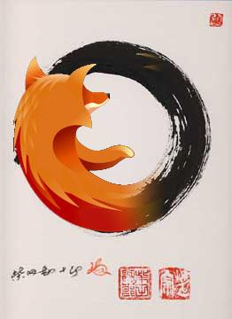Firefox enso